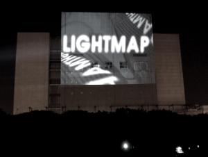 lightmap on sizewell